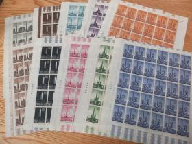 『梵蒂冈邮票』1959年 罗马式方尖塔 雕刻版 整版30x10全新 中间一排齿孔对折