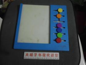 汇海教育(六扣孔)