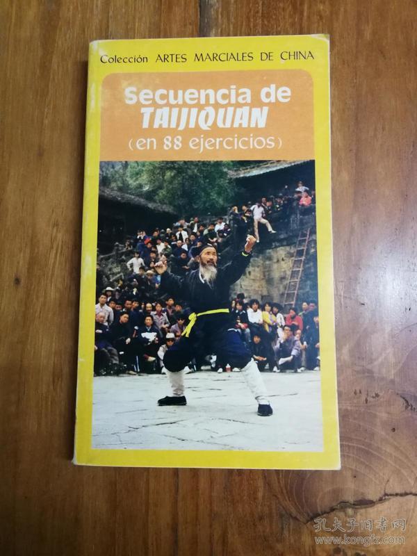 secuencia de taijipuan(en 88 ejercicios)太极拳八十八式(西班牙语原版)