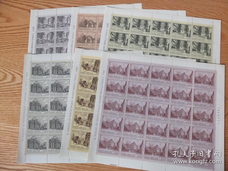 『梵蒂冈邮票』 1976年 欧洲建筑遗产 宫殿花园喷泉教堂等 雕刻版 整版 25X6全新