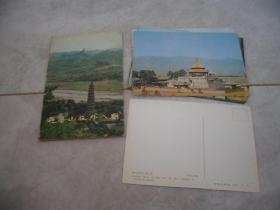 明信片:避暑山庄外八庙(10张)
