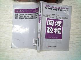 阅读教程:日语中级口译岗位资格证书考试      有水迹