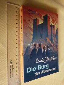 德文原版小说 伊妮德·布莱顿 青少年小说 <冒险城堡>Die burg Der Abenteuer (the castle of adventure) Enid Blyton