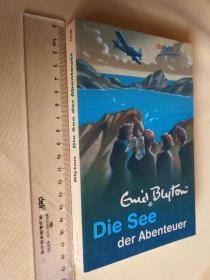 德文原版小说 伊妮德·布莱顿 青少年小说 Die see Der Abenteuer (the sea of adventure) Enid Blyton