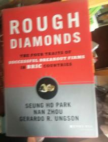 英文原版---金砖国家成功突围公司的四个特质 Rough Diamonds: The Four Traits of Successful Breakout Firms in BRIC Countries