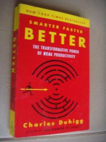 SMARTER FASTER BETTER (The transformative power of Real Productivity)