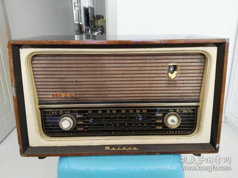 美多663.2.6型A.电子管收音机