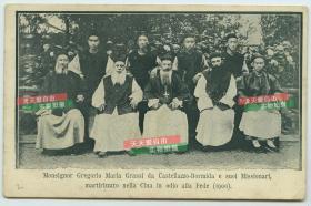 清代外国教会格雷戈里主教和中国的神职人员合影,当时正值1900年庚子事变义和团运动,普通民众对教会有信仰和仇恨两种不同的看法
