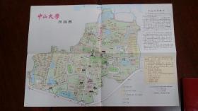 中山大学校园图1989版
