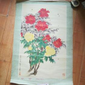 牡丹(五十年代年画,于非闇作)