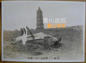民国老照片:北京最有代表性的、最大的楼阁式塔——北平房山良乡——昊天塔 (又称多宝佛塔。位于北京市房山区良乡东北1公里燎石岗上,坐北朝南。昊天塔相传建于隋朝,现存塔是辽代建筑。为五层楼阁空心式。砖木结构)