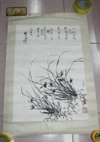 盧坤峰·國畫(69*47.5)(自鑒)(014)