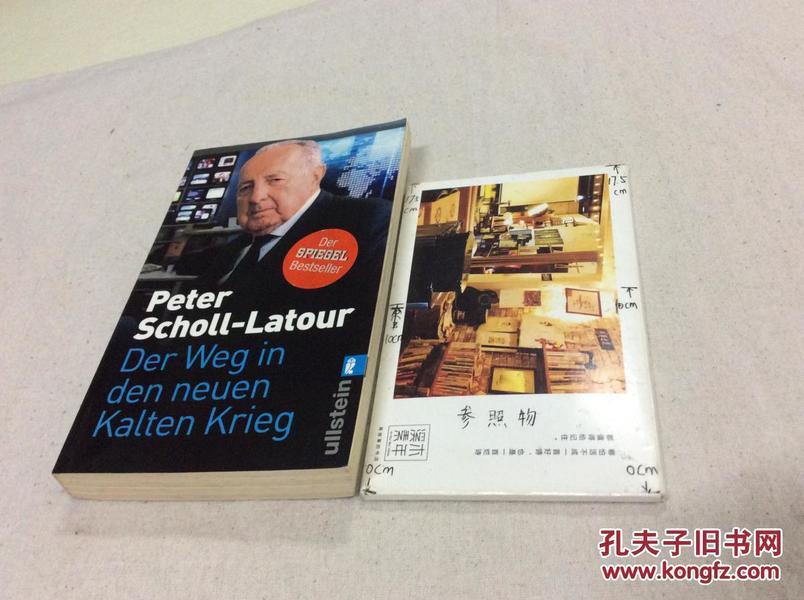 Der Weg in den neuen Kalten Krieg    新的冷战方式 德文原版【存于溪木素年书店】