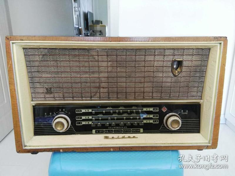 美多663.2.6型E.电子管收音机(机型较少)