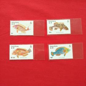 香港邮票HS21香港鱼类金线鱼赤点石斑鱼猪齿鱼蓝点鹦哥鱼收藏珍藏