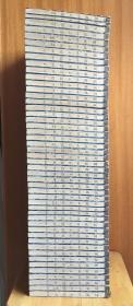 道光和刻本、吴乘权《尺木堂纲鉴易知录》92卷48册全、为中国上古到元顺帝时期的编年史巨著、翻刻康熙尺木堂原板、早刷清晰、纸白墨浓、大开品好、高62厘米