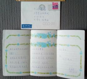 1998.5.26.香港至日本东京普票实寄封(带有内信)