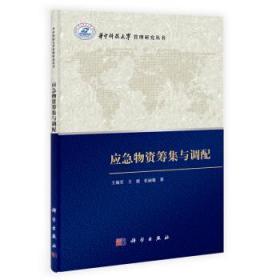 赖皋翔文史杂论