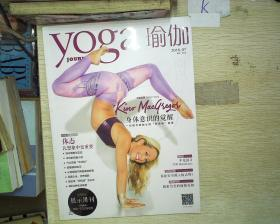 YOGA JOURNAL  瑜珈   2018   7