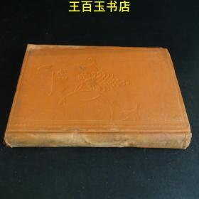 《里见弴集 佐藤春夫集》日文原版