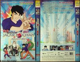 DVD-成龙历险记1-6部(4DISC)*