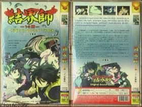 DVD-结界师1-2部(TV完整版 2DISC)*