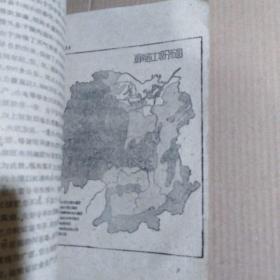 湖南高中经济(教材石羊高中乡土)地理四川省资阳市地理安岳县有图片
