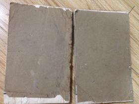 民国中华书局白纸精印四部备要《南史》册8、12(卷48-54、75-80)