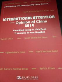 INTERNATIONAL ATTENTON--Opinion of China    2014