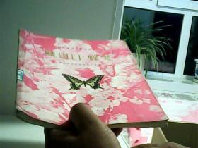 陕西省经济昆虫图志-鳞翅目:蝶类(有彩图)【代售】