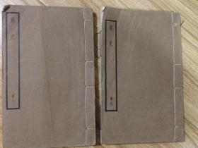民国中华书局白纸精印四部备要《南史》册7、9(卷40-47、55-61)