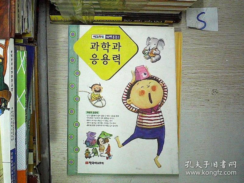 韩文书一套(四册)(S1)