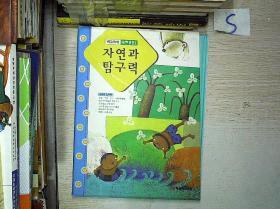 韩文书一套(四册)(S2)