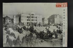 侵华史料《青岛迎来光明》1938年1月21日 图为日本陆军某部队在青岛登陆等 读卖新闻社 右侧有事件详细说明  历史老照片