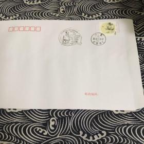 毛主席视察山东济南北园人民公社60周年纪念 原地邮戳纪念戳 1958~2018