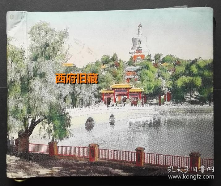 【此为正单,可以预定】资阳县领导选举大尺幅老照片,我国民主选举制度的史料,27张合售,还有补图