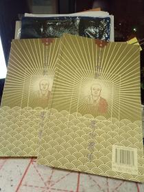 清刻佛教艺术图像(上下全2册) 正版古籍艺术