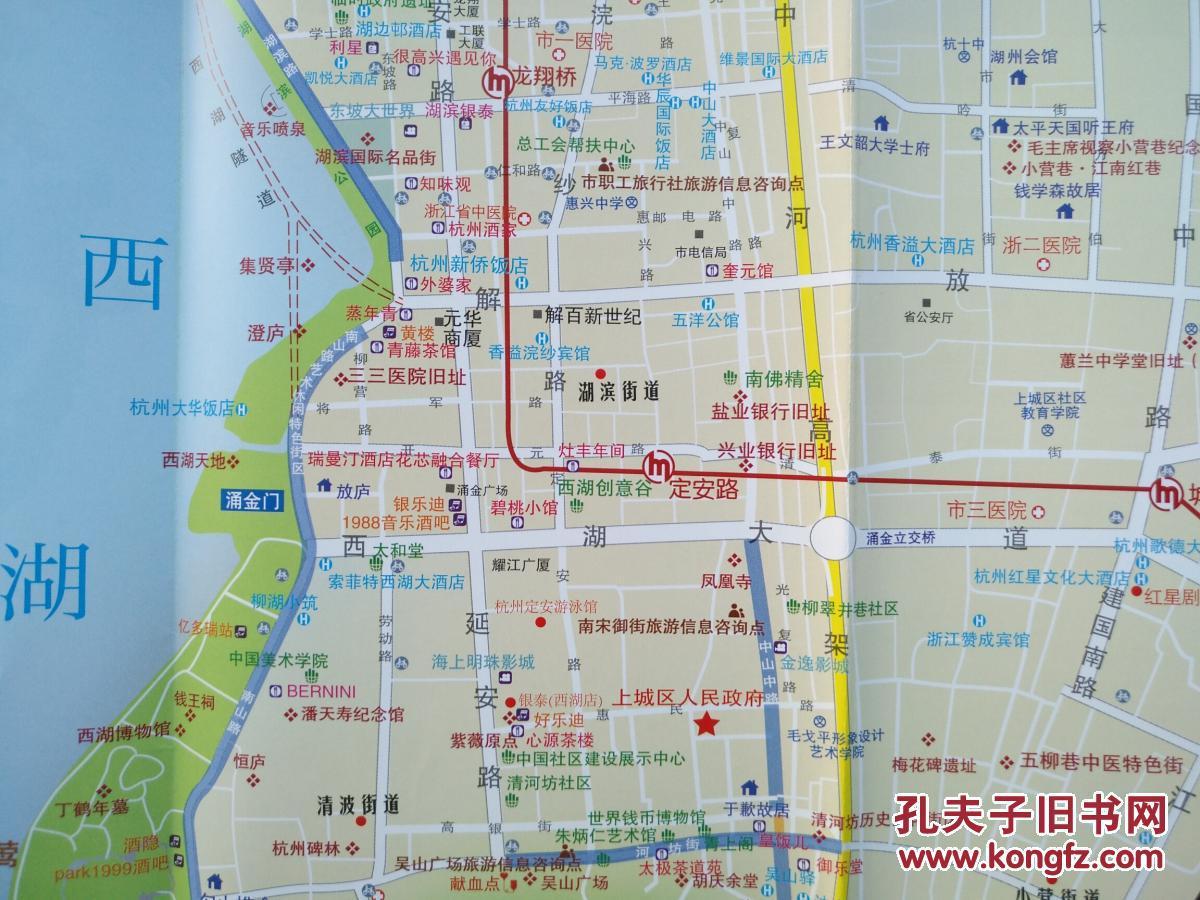 杭州上城区旅游地图 上城区地图 上城地图 杭州地图 杭州旅游图