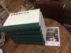 5本合售:中国佛教文化史 第一 二三四 五册(全5册)