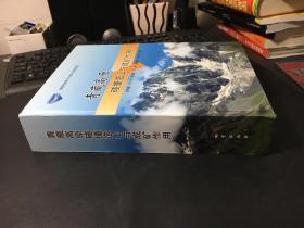 青藏高原碰撞造山与成矿作用