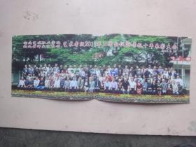 湖北艺术职业学院、湖北省群众艺术馆艺术考级2013年工作会议暨考级十周年表彰大会