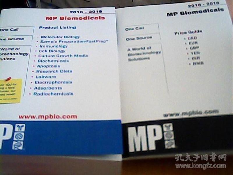 MP Biomedicals 2016-2018
