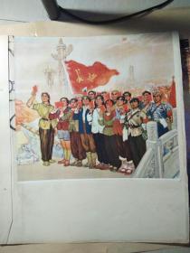 文革宣传画,【红卫兵】贴在纸板上背面贴一张画片