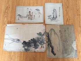 清代日本老画四幅合售,小幅