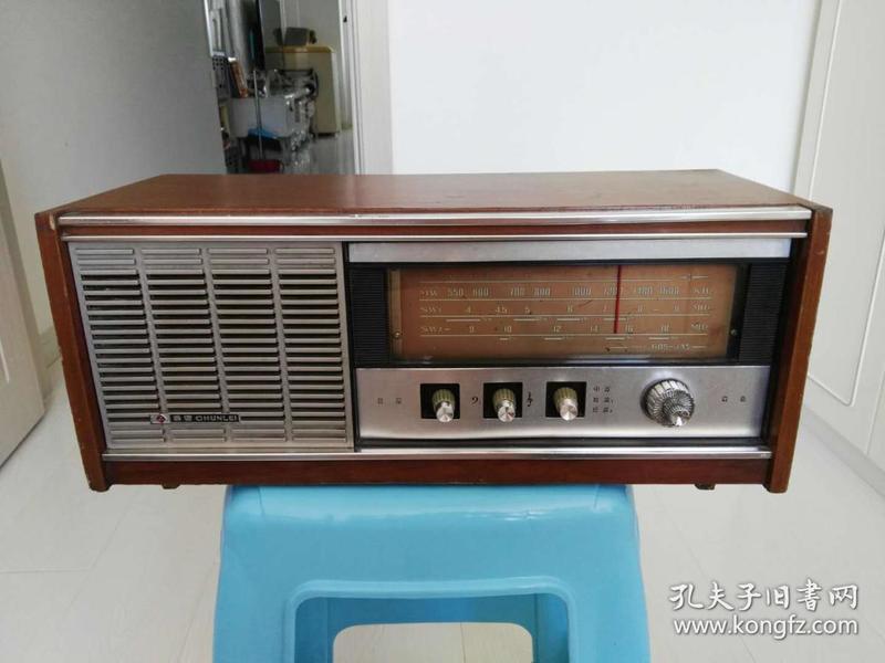 春雷牌605—3型晶体管交直流老收音机(品好)