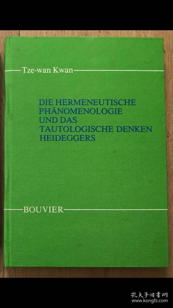 海德格尔的解释学的现象学  Die hermeneutische Phänomenologie und das tautologische Denken Heideggers