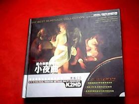 古典绝赏:适合夜晚聆听的小夜曲【技术革新与音质提升的第二代黑胶CD】三大顶尖创新技术