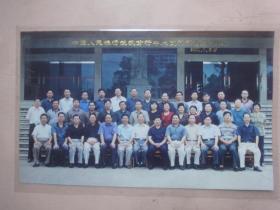 中国人民行武汉分行中心支行行长培训班(已过塑)1