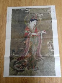 1933年日本印刷《国宝-吉祥天女像》大幅54*39.3厘米,奈良药师寺藏,【主妇之友】附录
