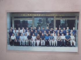 中国人民行武汉分行中心支行行长培训班(已过塑)2